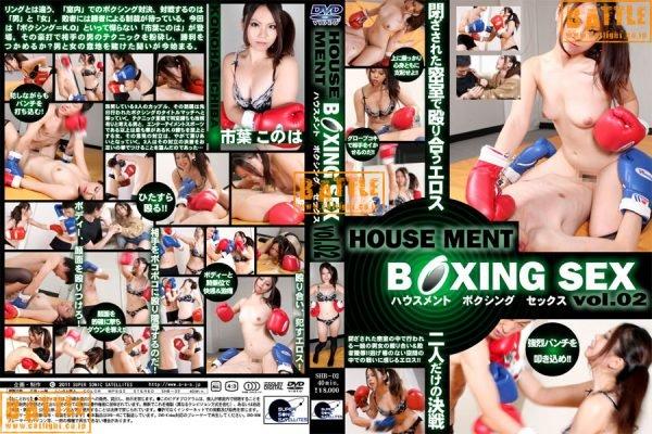 SHB-02 HOUSE MENT BOXING SEX Vol.02 Konoha Ichiba