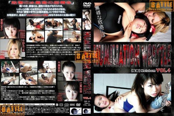 SHW-04 Humiliation Wrestle Vol.4 Miyazono Haruka, Nakano Mizuho, Naito Ayana, Eto Akina
