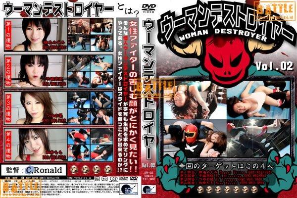 SW-02 Woman Destroyer Vol.02 Shiina Megumi, Hirashima Eri, Tsuyuno Shun, Kazuki Momo